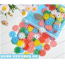 Kids Creative Brain Train Snow Flower Flake (150pcs,5 colors)