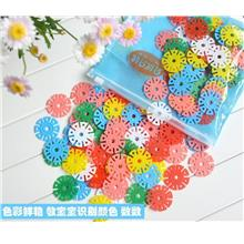 Kids Creative Brain Train Snow Flower Flake (150pcs,5 colors)