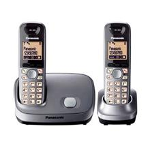 Panasonic Twin Cordless Phone KX-TG2512ML