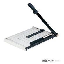 1 set  A3 size Steel Base Paper Cutter