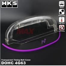 MITSUBISHI EVO 1 2 3 4G63 DOHC HKS HKS Transparent Timing Belt Cover