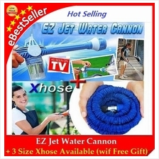 NEW Stock!! EZ Jet Water Cannon + X HOSE Xhose Expandable + Free Gift