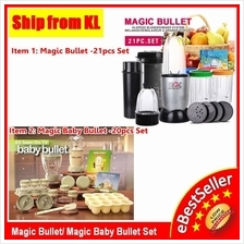 FREE GIFTS + Magic Baby Bullet 20 Piece Set Baby Food Blender & Maker