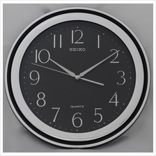 Seiko Quartz Wall Clock QXA559AN 11.5 INCH