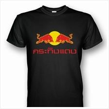 Red Bull Thai Logo T-shirt Red/Yellow