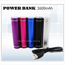 USB Portable Mobile Power Bank 2600 mAh External Battery Charger