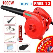 1000W Portable 2-in-1 Powerful Electric Blower Vacuum Dust Cleaner