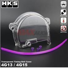 PROTON SAGA ISWARA 1.3/1.5 4G13 4G15 HKS Transparent Timing Belt Cover