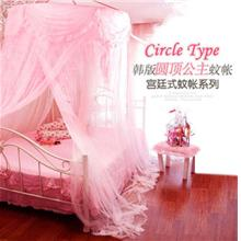 [FREE SHIPPING] Korean Princess Hanging Lace Mosquito Net