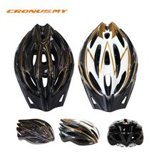 [CRONUS.MY] ADULT IN-MOLD BICYCLE BIKE SAFETY HELMET