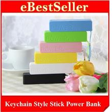 FREE GIFT + Portable Stick Power Bank 2600mAh Keychain Mobile Charger