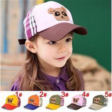 GoodKids Teddy Bear Baseball Caps / Hats