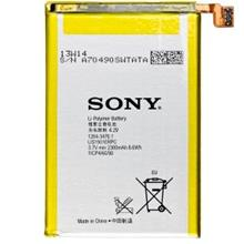 Sony Xperia ZL L35H Battery Replacement / Repair / Sparepart