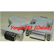 DVI-I Female Analog (24+5) to VGA Male (15-pin) Adapter  (CP-C-027)