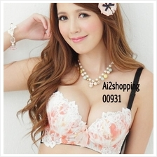 00931Japan gather Push Underwear Bra Sets
