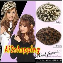 04174Korean hot models the vivi heat pushed rabbit fur leopard bud cap