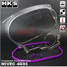 MITSUBISHI MIVEC GSR 4G93 HKS Transparent Timing Belt Cover