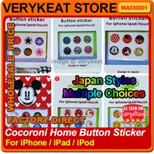 Cute Cocoroni Home Button Sticker For Apple iPhone iPod iPad