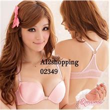 Underclothes Undergarment Prominent cleavage ladies Bra sets 02349-70B