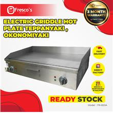 Electric Griddle Hot Plate Teppanyaki , Okonomiyaki FR-820A