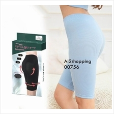 00756Seamless hip/body sculpting/shaping panties abdomen slimming
