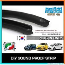 GIBON DIY SOUND INSULATION RUBBER STRIP - PERODUA BEZZA/MYVI/ALZA/AXIA