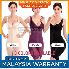 PREMIUM QUALITY Ultra Slim - UltraSlim Slimming Corset Body Shapewear