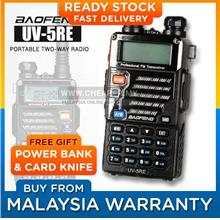Original Baofeng UV-5RE 5W 128CH VHF/UHF Dual Band UV5RE Walkie Talkie