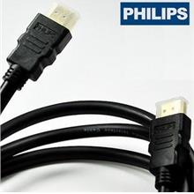 Philips SWV7117W/93 HDMI high definition signal shielded cable 1.5m
