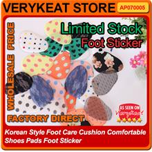 Korean Style Foot Care Cushion Comfortable Shoes Pads Foot Sticker
