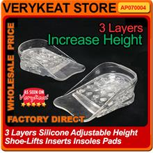 3 Layers Silicone Adjustable Height Shoe-Lifts Inserts Insoles Pads