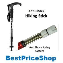 TMT High Quality Anti Shock T-003 Trek Mountain Hiking Walking Stick