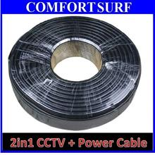 2 in 1 CCTV + Power Cable 75-3 + 2x0.5 Quality Cable