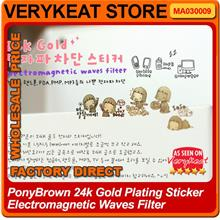 PonyBrown 24k gold plating sticker electromagnetic waves filter