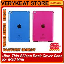 Ultra Thin Silicon Back Cover Case for iPad Mini