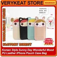 Korean Sunny Day Wonderful Mood PU Leather iPhone Pouch Case Bag