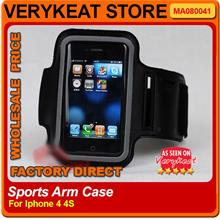 Sports Arm Case for Iphone 4 4S