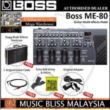 Boss ME-80 Guitar Multiple Effects Pedal Bundle Package (ME80)