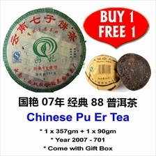 Special Offer * BUY-1-FREE-1 * Chinese Pu Er Tea 2007 C88