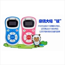 MOBILE PHONE LONG DISTANCE SAFEGUARD AND WATCH CHILDREN