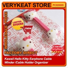 Kawaii Hello Kitty Earphone Cable Winder /Cable Holder Organizer