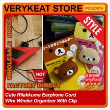 Cute Rilakkuma Earphone Cord Wire Winder Organizer With Clip