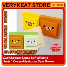 Dust Electric Shock Silicone Wall Switch Cover-Rilakkuma Bear Brown