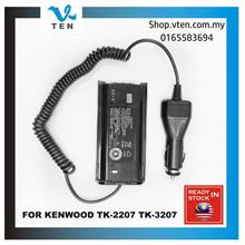 Battery Eliminator Charger For KENWOOD TK3207/TK3207G Walkie Talkie