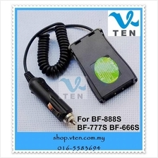 BAOFENG BF666S/BF777S/BF888S Walkie Talkie Car Charger Eliminator