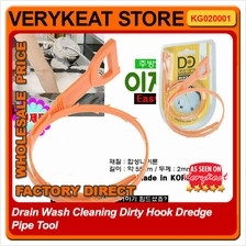 Drain Wash Cleaning Dirty Hook Dredge Pipe Tool