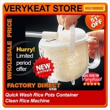 Quick Wash Rice Pots Container Clean Rice Machine