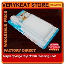 Magic Sponge Cup Brush Cleaning Tool