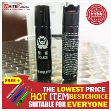 (*With Free Gift) Police Pepper Spray for Self Defense (110ml)