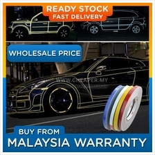 Car Reflective Sticker Tape Strip 5 meter 'Fast ship'